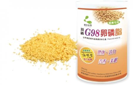 新春優惠:G98大豆卵磷脂買四送一 3