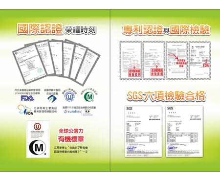 涵本非基因改造大豆雙寶組合(200g/罐)(30包/盒) 3