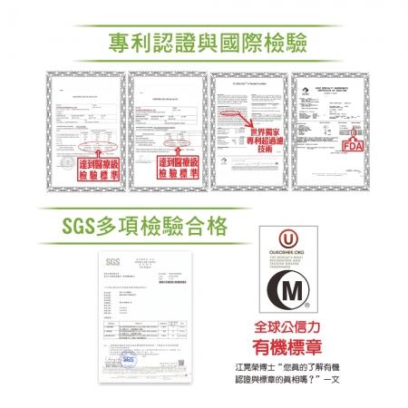 買5送1 母親節限定優惠【優胺適】Premium Amino Acids(15包/盒) 加贈環保涼感口罩套1只(顏色隨機 送完為止) 5