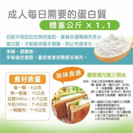 【Hanben 涵本】非基因改造大豆雙寶組合(200g/罐)(30包/盒) 4
