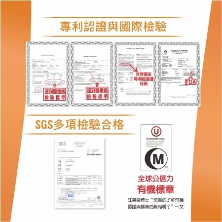 【Hanben 涵本】頂級G98大豆卵磷脂 (200g/罐) 3